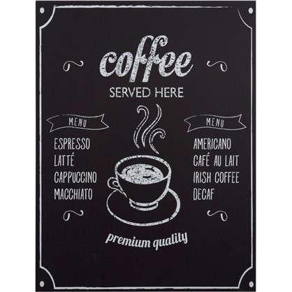 Картина на МДФ 30x40 см Coffee Served