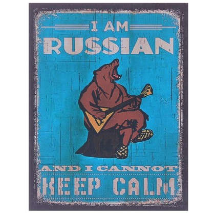 Картина на МДФ I am russian 30х40 см