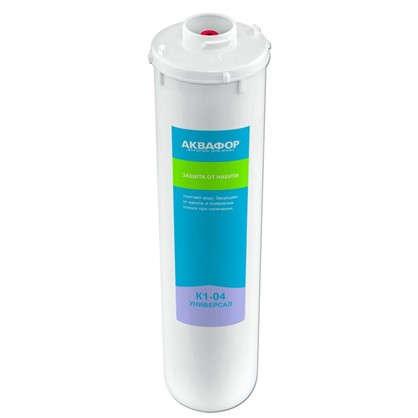 Картридж для умягчения воды Кристалл Аквафор КН (К1-04) для фильтра