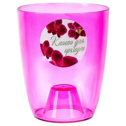 Кашпо Орхидея розовый 1.3 л 130 мм пластик