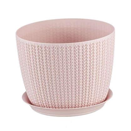 Кашпо с поддоном Вязание 1.1 л 135 мм цвет чайная роза