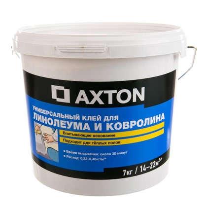 Клей Axton универсальный для линолеума и ковролина 7 кг