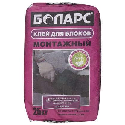 Клей для блоков Боларс Монтажный 25 кг