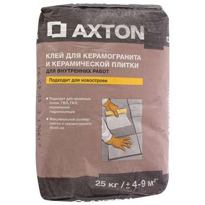 Клей для керамогранита Axton 25 кг