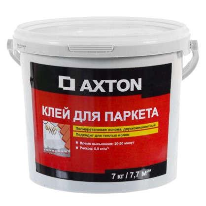 Клей для паркета Axton 2K 7 кг