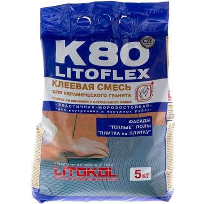 Клей для плитки Litokol Litoflex K80 5 кг