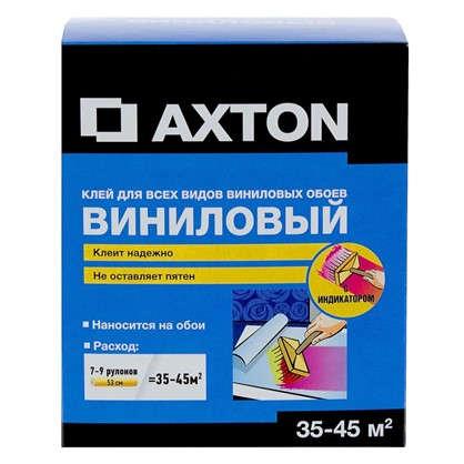 Клей для виниловых обоев с индикатором Axton 35-45 м2 7-9 рулонов