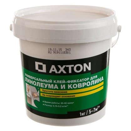 Клей-фиксатор Axton для линолеума и ковролина 1 кг