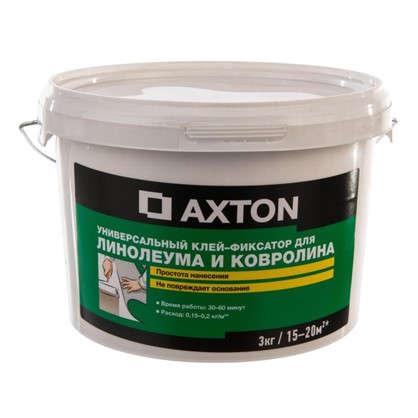 Клей-фиксатор Axton для линолеума и ковролина 3 кг