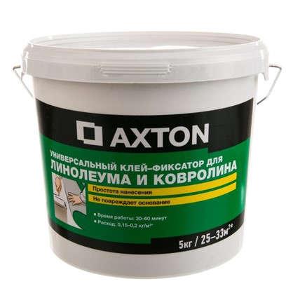 Клей-фиксатор Axton для линолеума и ковролина 5 кг