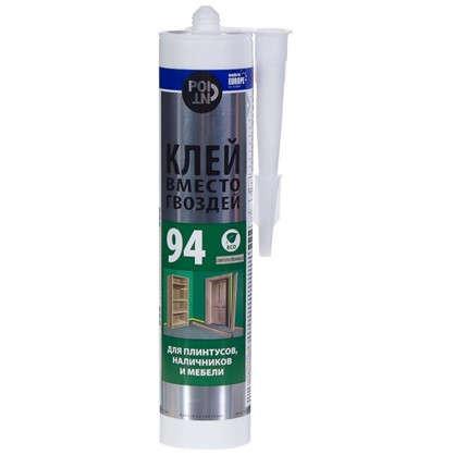 Клей Point 94 для деревянных элементов 280 мл