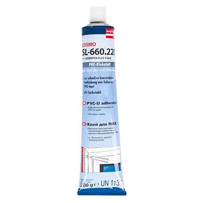 Клей сверхпрочный белый Cosmofen жидкий 200 г