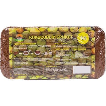 Кокосовый торф в брикетах 500 г