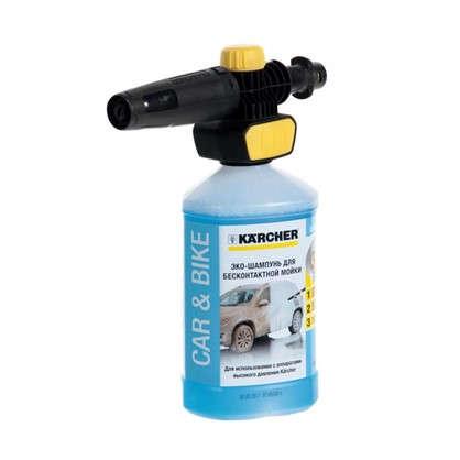 Комплект для бесконтактной мойки Karcher