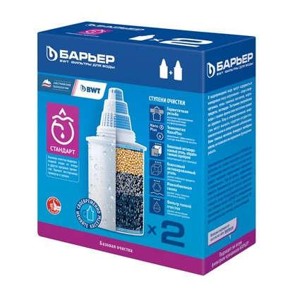 Комплект фильтрующих сменных кассет Барьер Стандарт 2 шт.
