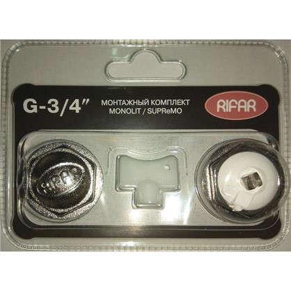 Комплект монтажный для радиаторов Monolit/Supremo 3/4 дюйма