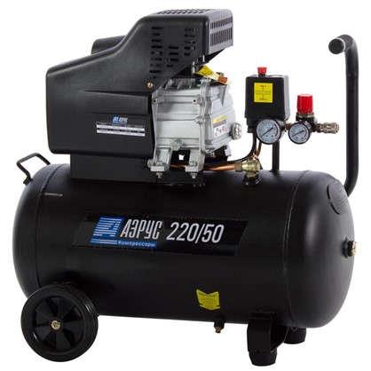 Компрессор масляный Аэрус 50 л 220 л/мин. 1.5 кВт