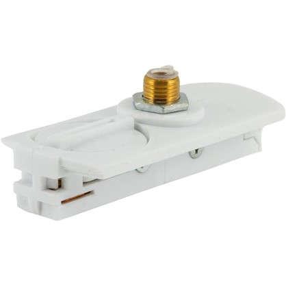 Коннектор для провода плоский цвет белый