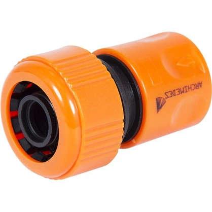 Коннектор стандартный 19 мм