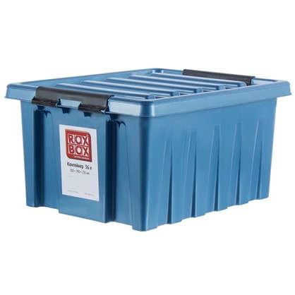 Контейнер Rox Box с крышкой 39x25x50 см 36 л пластик цвет синий