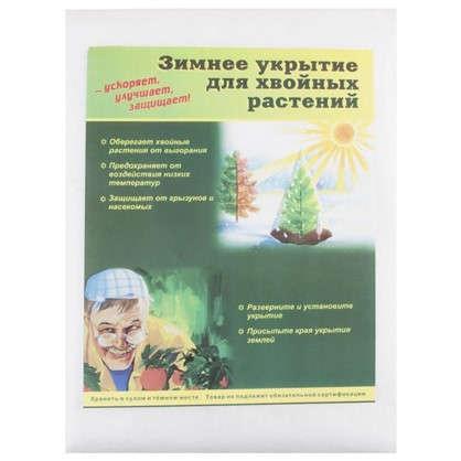 Конус для деревьев 12х17 м