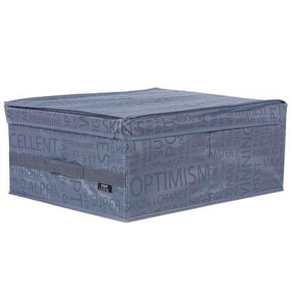 Коробка универсальная 35х18x45 см цвет серый