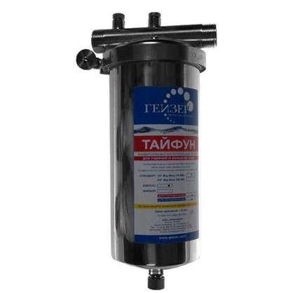 Корпус фильтра BB10 Гейзер Тайфун для горячей воды