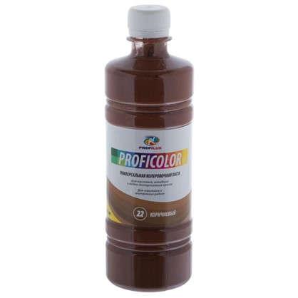 Краситель Profilux №22 450 мл цвет коричневый