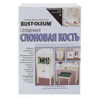 Краска аэрозольная в наборе Rustoleum цвет слоновой кости