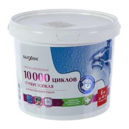 Краска акриловая суперстойкая 10000 Циклов цвет белый 6 кг в