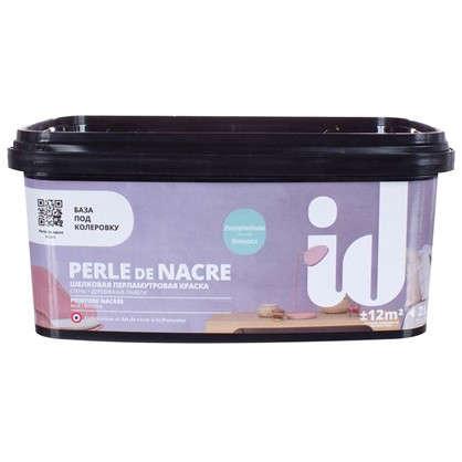 Краска c эффектом шелка Perle d'Nacre 2 л