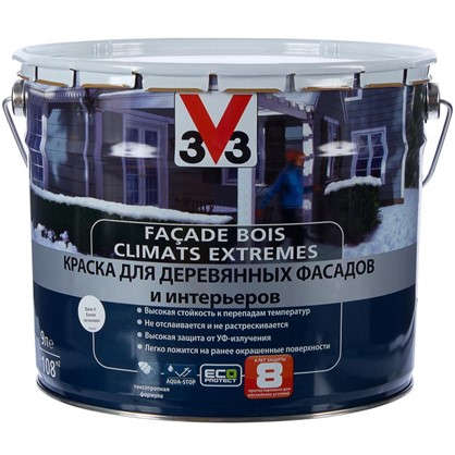 Краска для деревянных фасадов V33 базаА 9 л