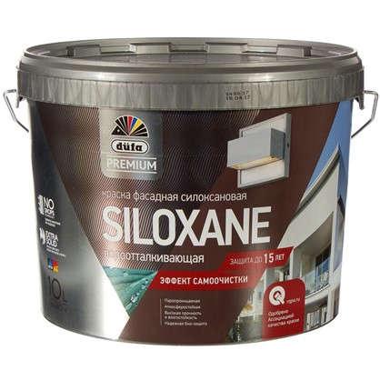 Краска для фасадов Dufa Premium Siloxane база1 10 л