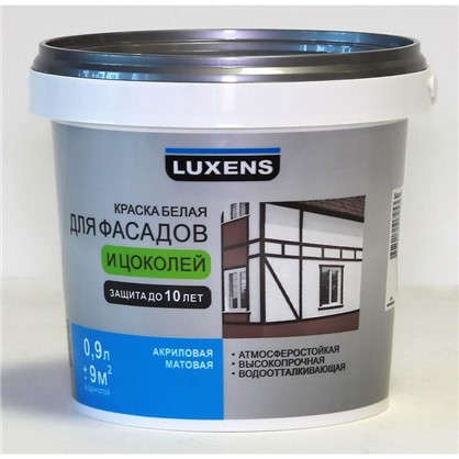 Краска для фасадов и цоколей Luxens база А 0.9 л