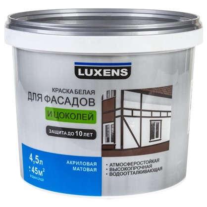 Краска для фасадов и цоколей Luxens база А 4.5 л