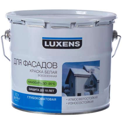 Краска для фасадов всесезонная Luxens базаА 2.7 л
