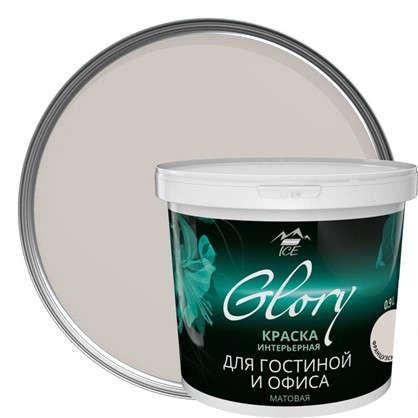 Краска для гостинной Glory 0.9 л цвет французская ваниль