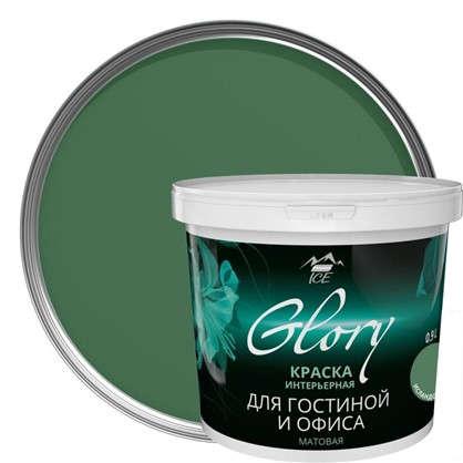 Краска для гостинной Glory 0.9 л цвет исландский мох в