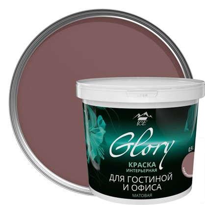 Краска для гостиной и офиса цвет коричнево-каштановый 0.9 л в