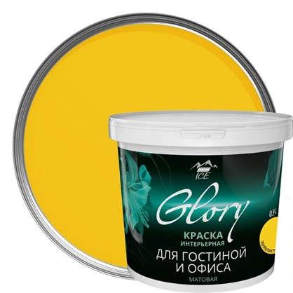 Краска для гостиной и офиса цвет золотисто-желтый 0.9 л в