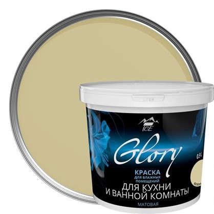 Краска для кухни и ванной цвет беленый дуб 0.9 л
