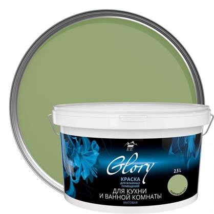 Краска для кухни и ванной цвет лавровый лист 2.5 л