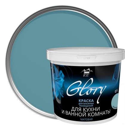 Краска для кухни и ванной цвет лазурно-серый 0.9 л