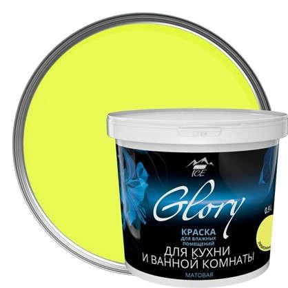 Краска для кухни и ванной цвет лимонно-желтый 0.9 л
