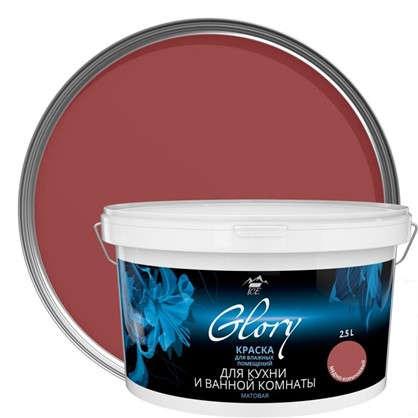 Краска для кухни и ванной цвет медно-коричневый 2.5 л