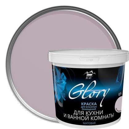 Краска для кухни и ванной цвет речной перламутр 0.9 л в