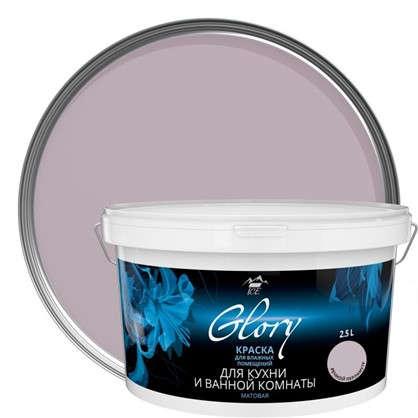 Краска для кухни и ванной цвет речной перламутр 2.5 л в