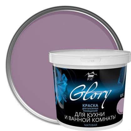 Краска для кухни и ванной цвет розовый кашемир 0.9 л