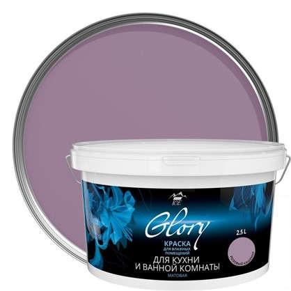 Краска для кухни и ванной цвет розовый кашемир 2.5 л