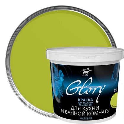 Краска для кухни и ванной цвет спелая олива 0.9 л